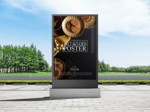 Park Side Outdoor Advertisement Billboard Poster Mockup
